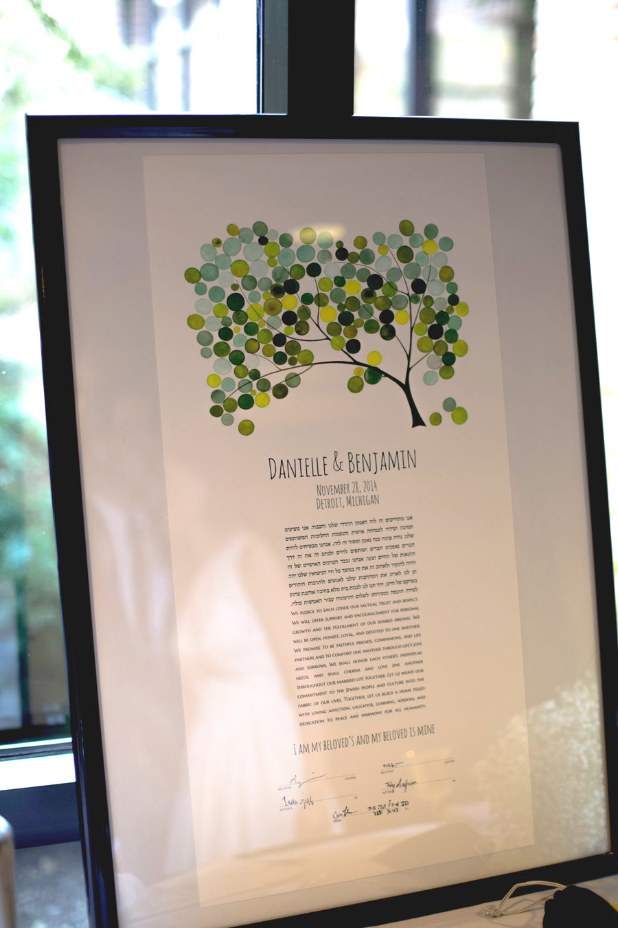 CONTEMPORARY ketubah art print YULAN MAGNOLIA TREE - reviewed by Dani G