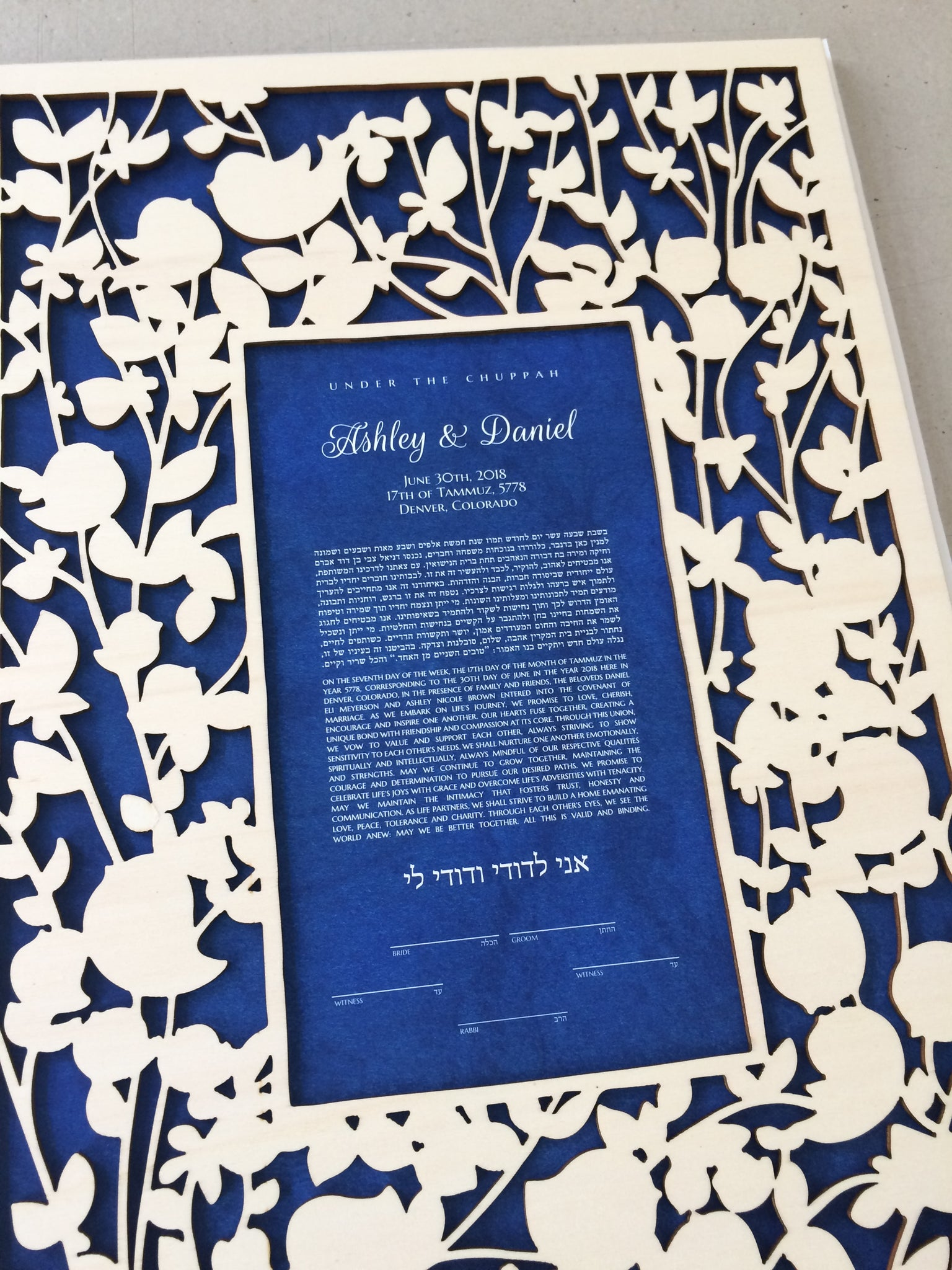 wood layered jewish wedding ketubah