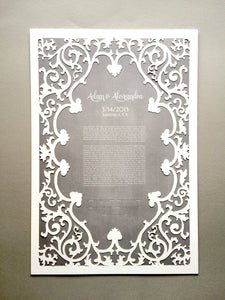 Introducing the Romantic Frame Ketubah Papercut