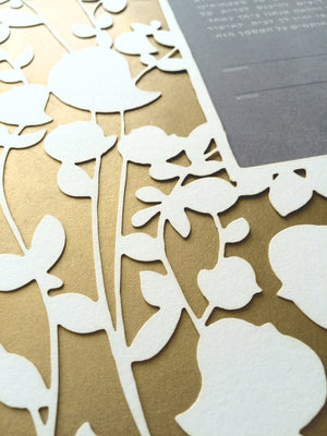 Introducing the Beloved Garden Papercut Ketubah with Metallic Gold Layer