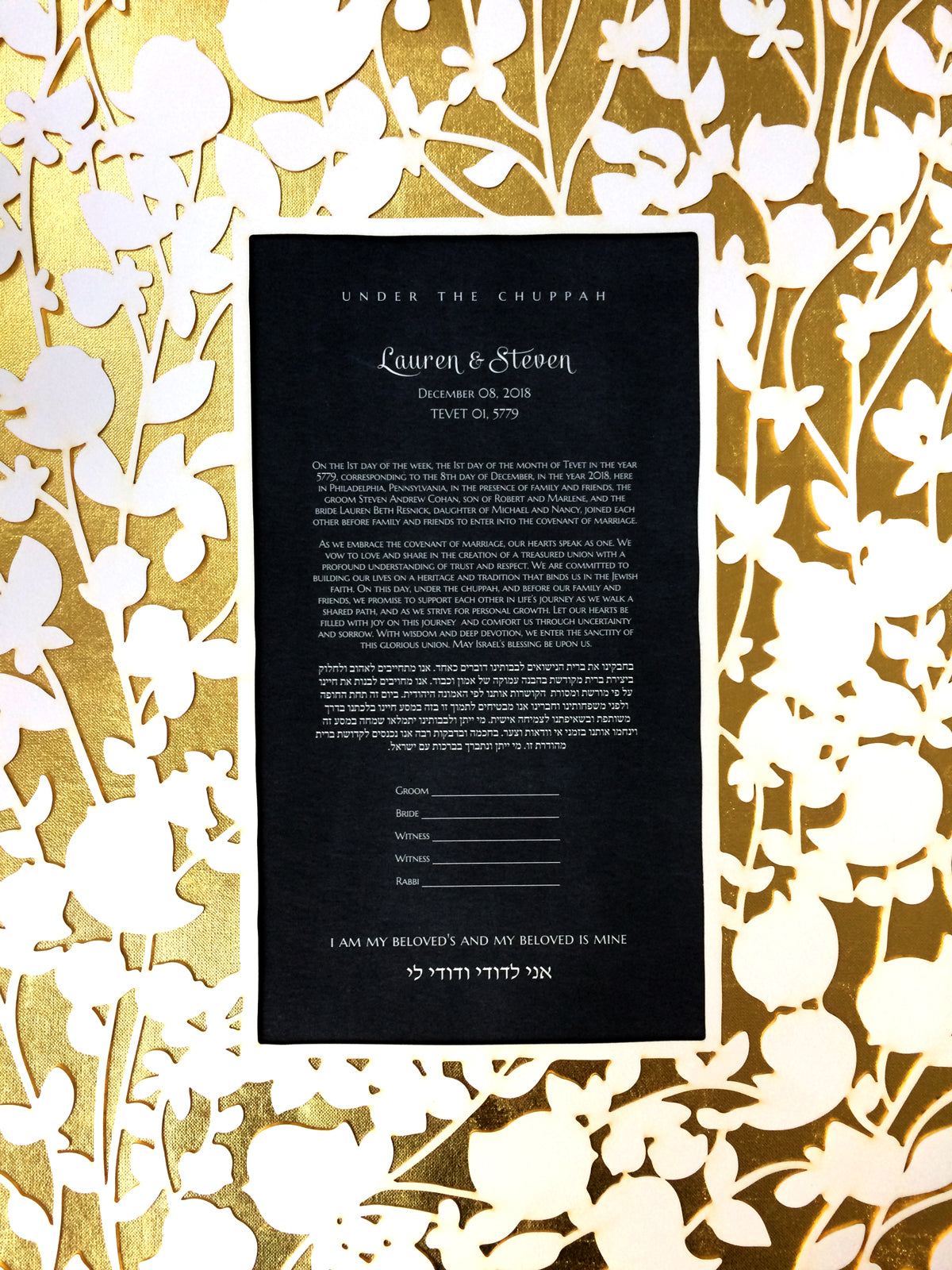 gold layered ketubah and paper-cut