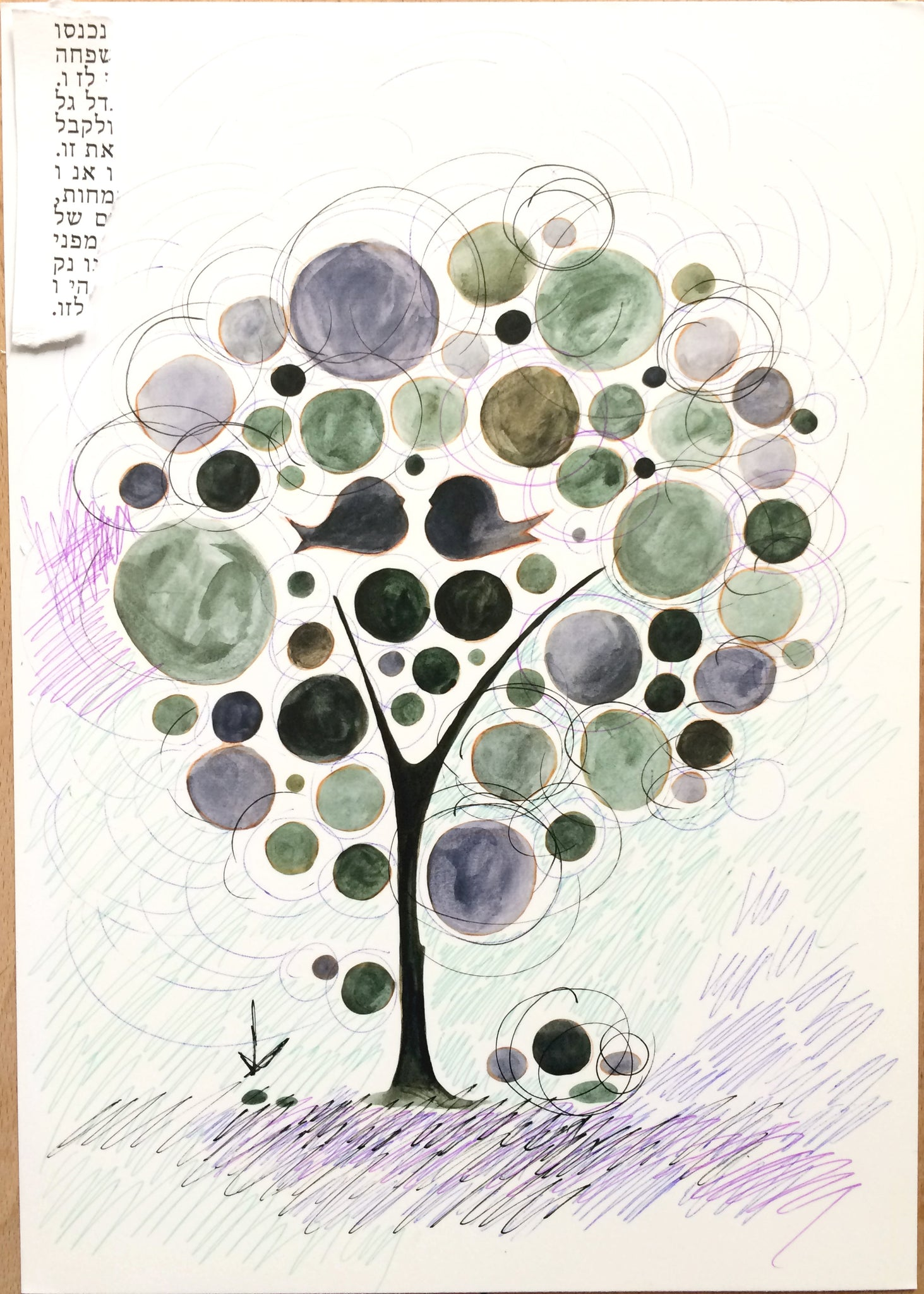 Post eden artworkTree of life with Ketubah torn piece