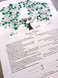 Watercolor Ketubah with gorgeous calligraphy and green leaves