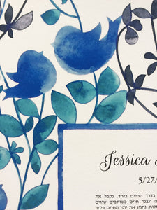 Intricate watercolor ketubah design