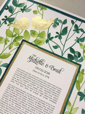 Gold Leaf border and birds Ketubah Print