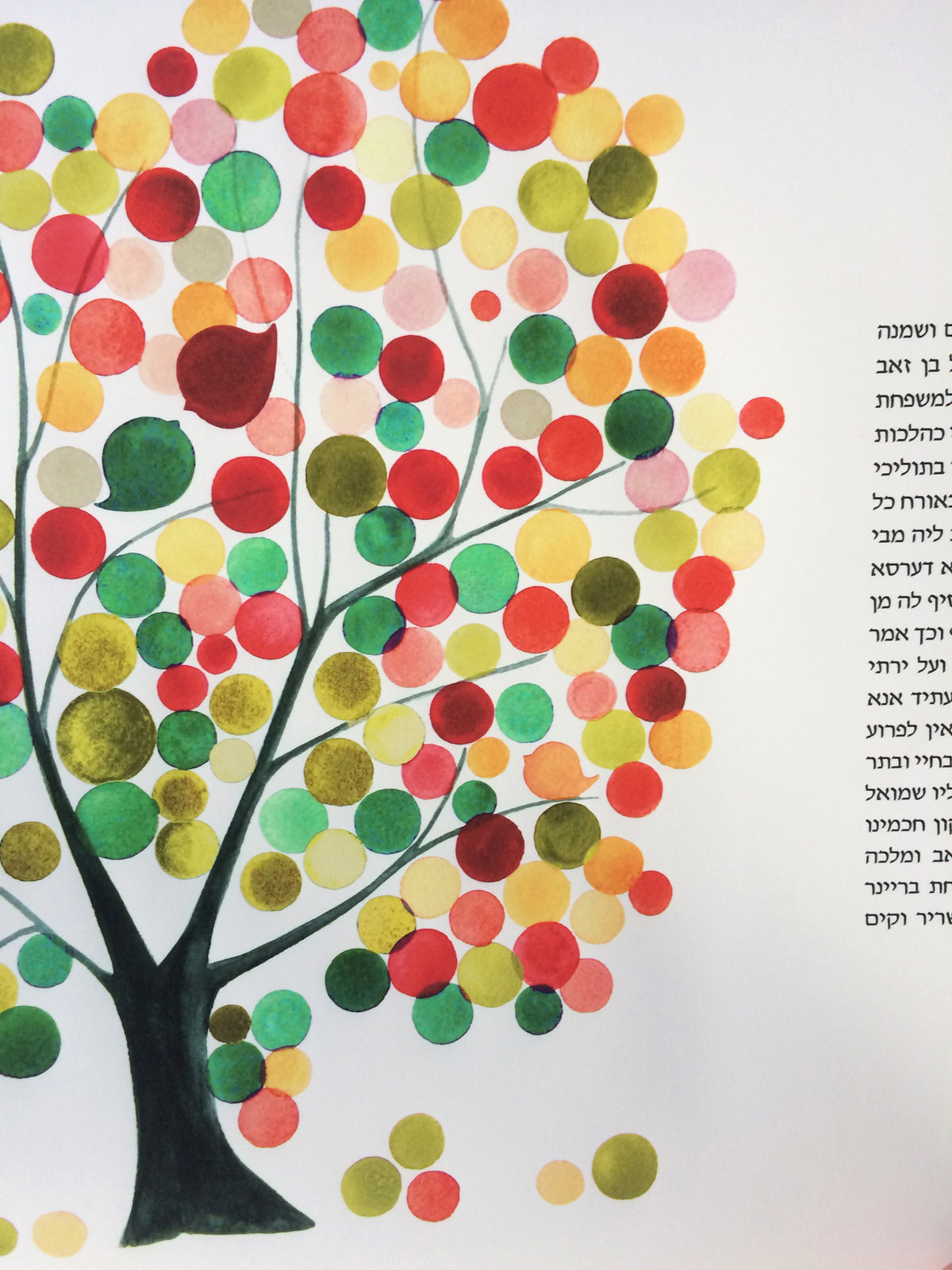 Simple Ketubah reform with watercolor tree