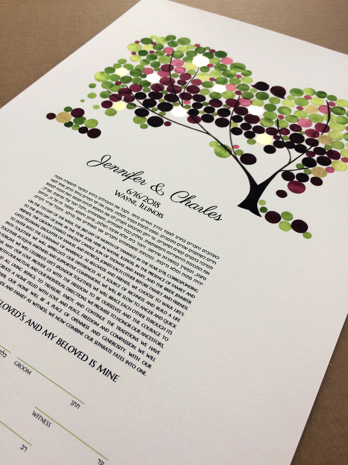 Interfaith ketubah print with gold leaf accents
