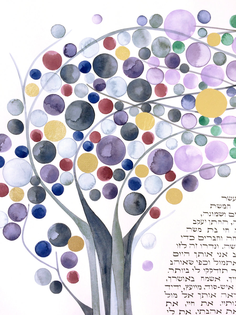 watercolor calligraphy ketubah painting orthodox text