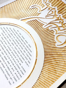 Gold layered Ketubah my beloved