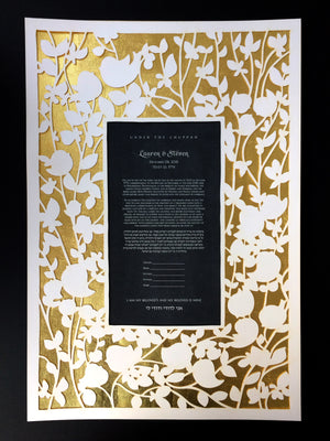 Papercut Ketubah with 23k gold leaf layer - Gan Eden