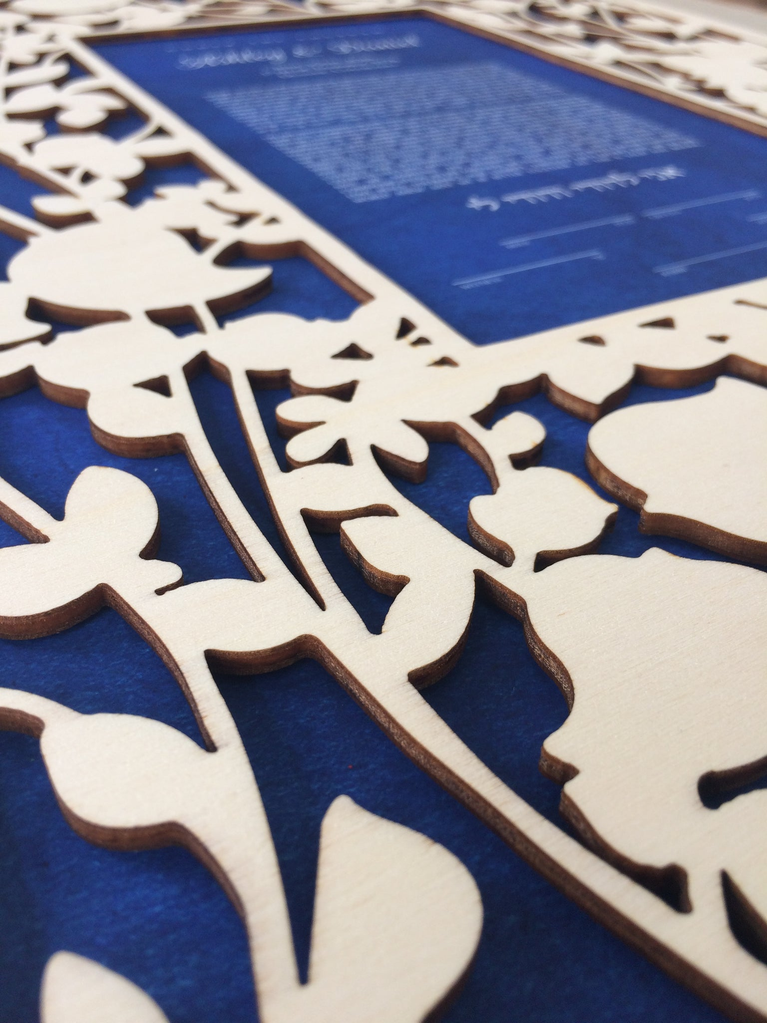 Custom Papercut Woodcut ketubah marriage certificate
