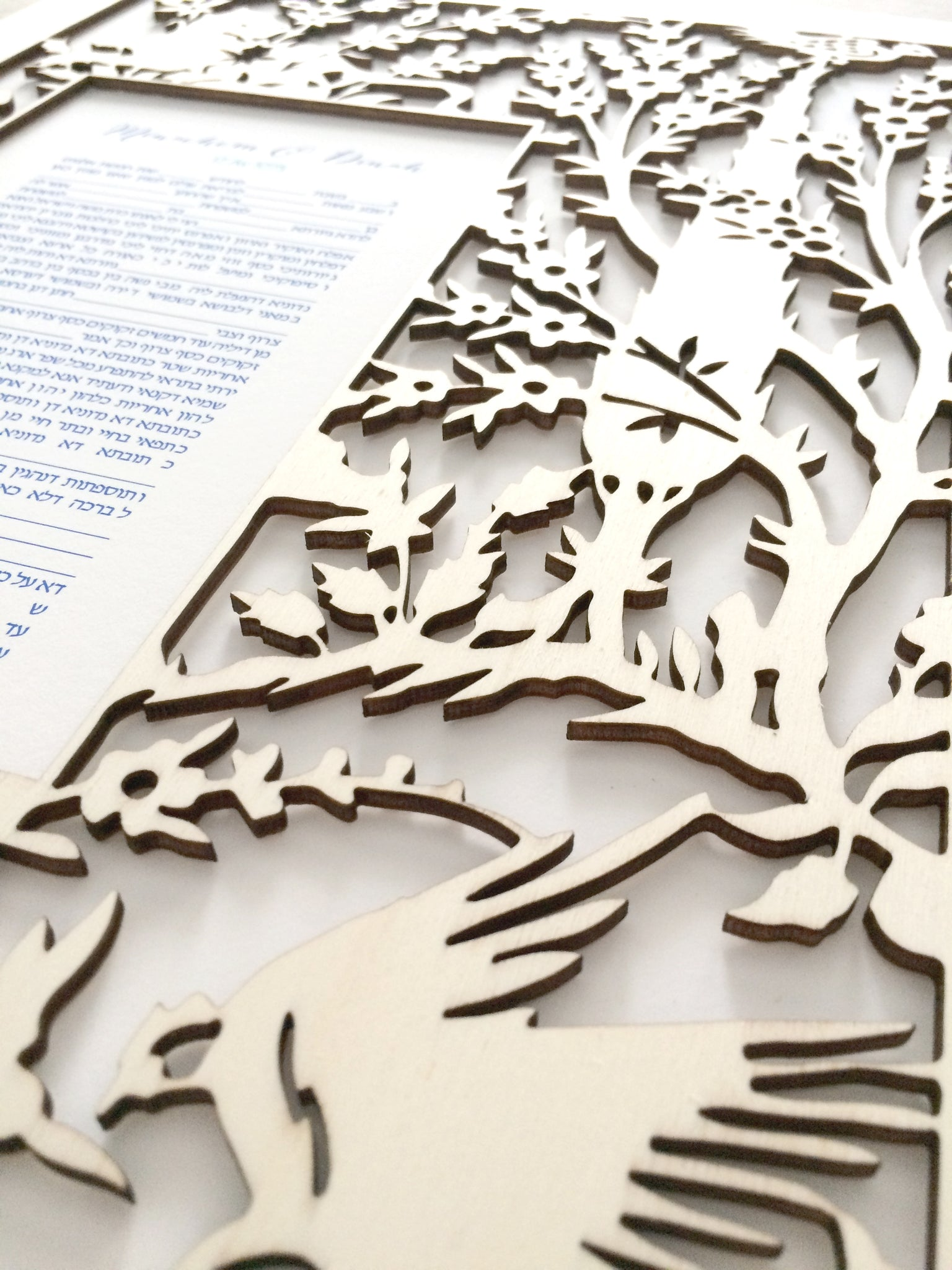 Saddi Ketubah with papercut woodcut layer