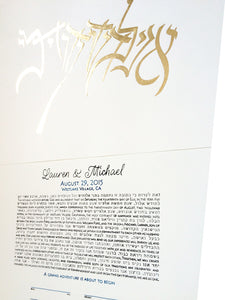 Gold leaf ketubah detail > my beloved bashert