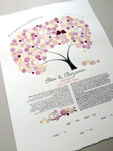 painted twig ketubah watercolor with gold