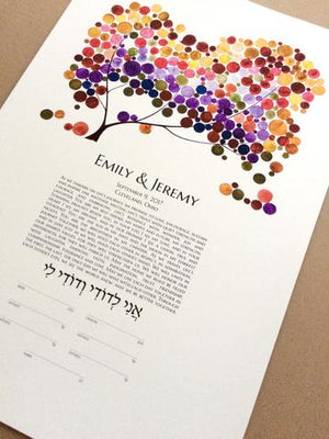 Buy a Unique DIY printable Ketubah that comes with a free matching wedding guest book