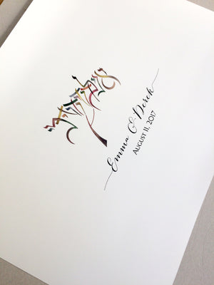 Wedding Guest Book Alternative print I am my Beloved's