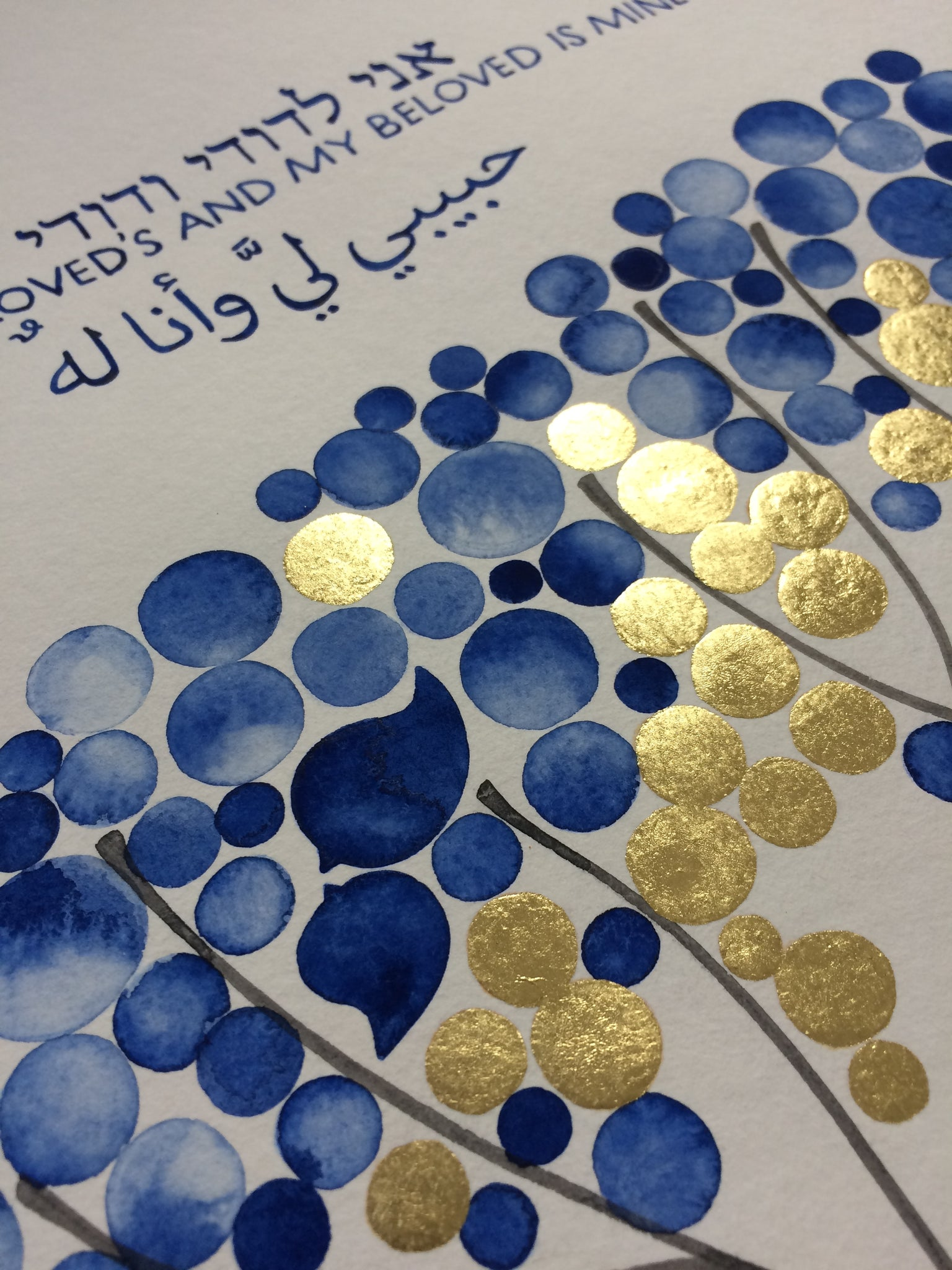 Trilingual Ketubah with gold leaf watercolor painting