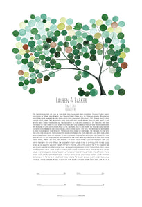KETUBAH GICLEE PRINT YULAN MAGNOLIA TREE - Reviewed by Parker Gard