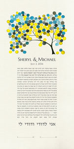 Long format CUSTOM KETUBAH - Reviewed by Sheryl Klein