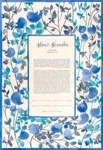 INTRODUCING THE PAPERCUT BELOVED GARDEN KETUBAH