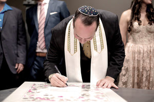 OnceUponaPaper Painted Ketubah Real Weddings - Allison & Derek