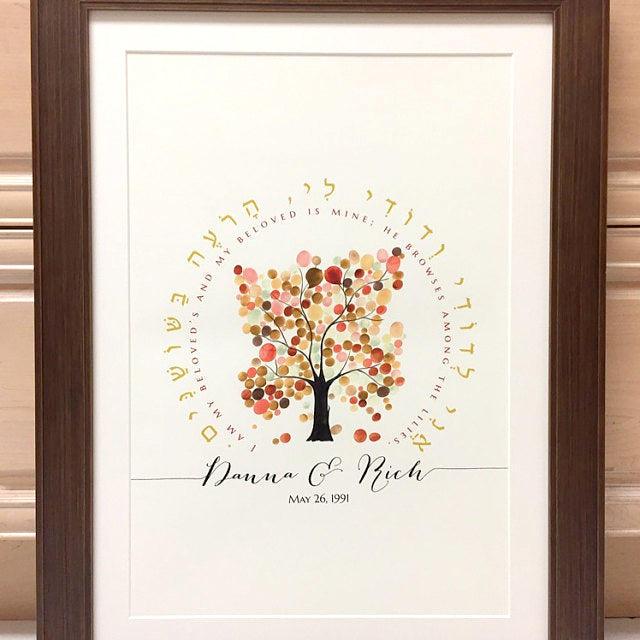 Wedding Anniversary Gift Print - I am my beloved's, and my beloved is mine - Reviewed by Danna Kaplan