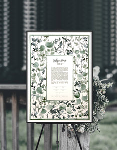 Sage Ketubah Song of Songs שיר השירים - Reviewed by Michelle Green