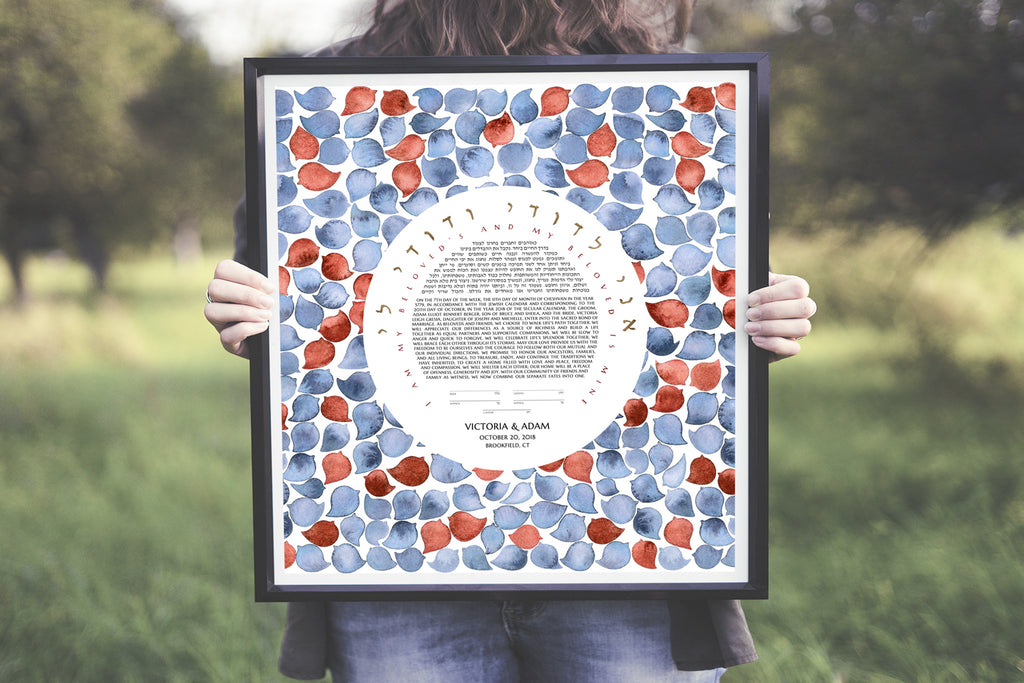 Bird Flock Ketubah Print - Jewish weddings - Custom modern Ketubah