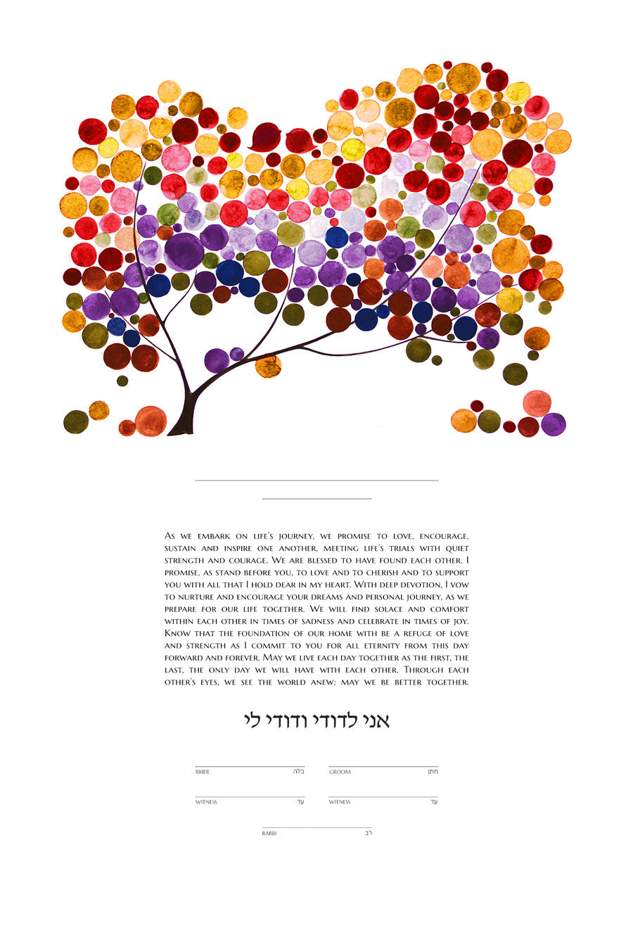 Buy Unique DIY printable Ketubah - Ketubah for sale, cheap ketubah, budget ketubah, wedding vows, free wedding guest book