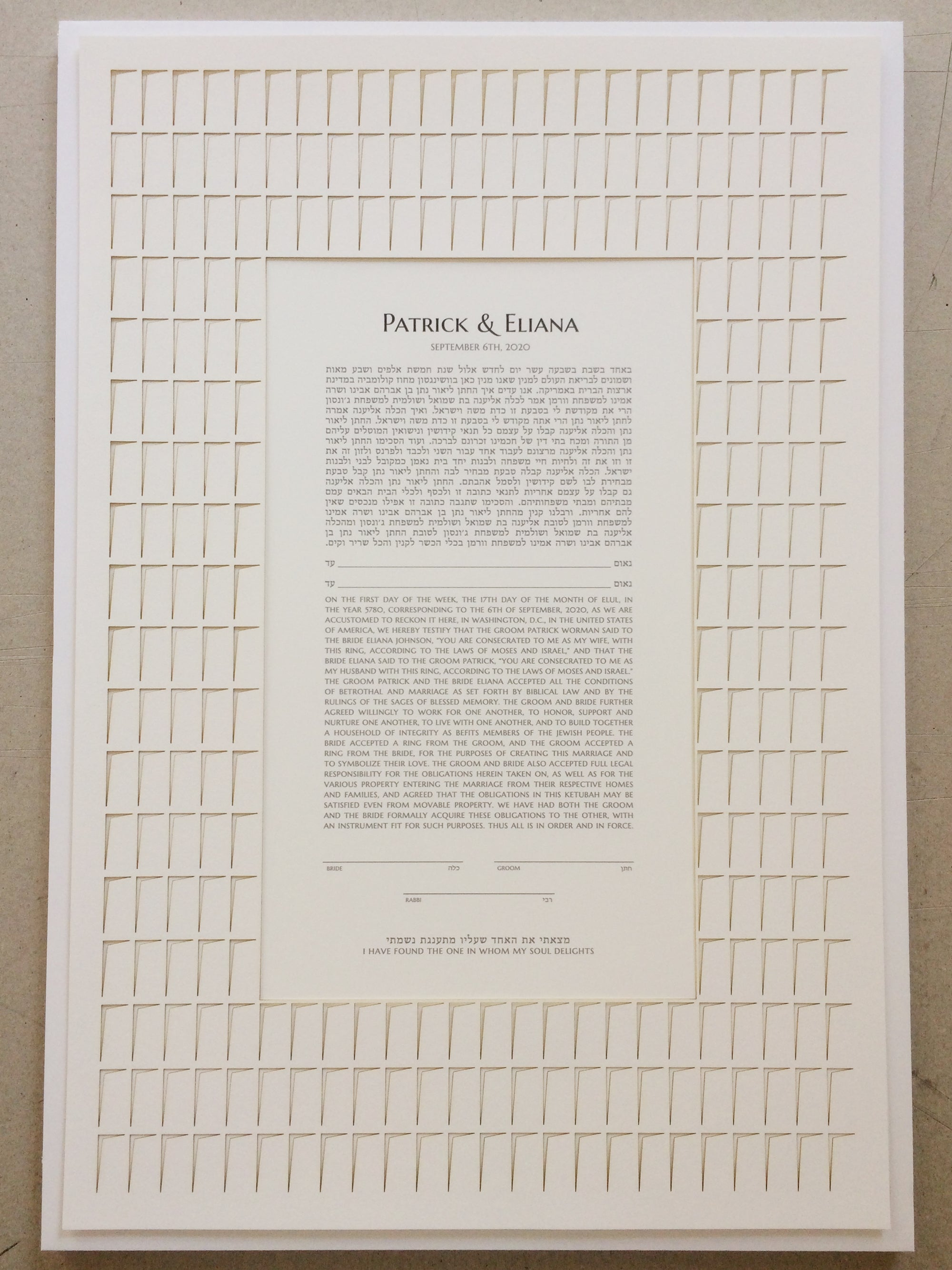 Ketubah Papercut White City Windows