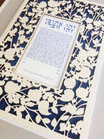 Load image into Gallery viewer, Conservative with Lieberman Clause Ketubah Woodcut - BELOVED GARDEN