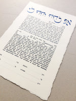 Load image into Gallery viewer, MY BELOVED Simple Calligraphy Jewish Ketubah ⤿ handmade hand-painted manuscript