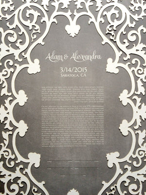 Romantic Frame Ketubah Papercut - Modern Ketubah Print with off white Papercut layer
