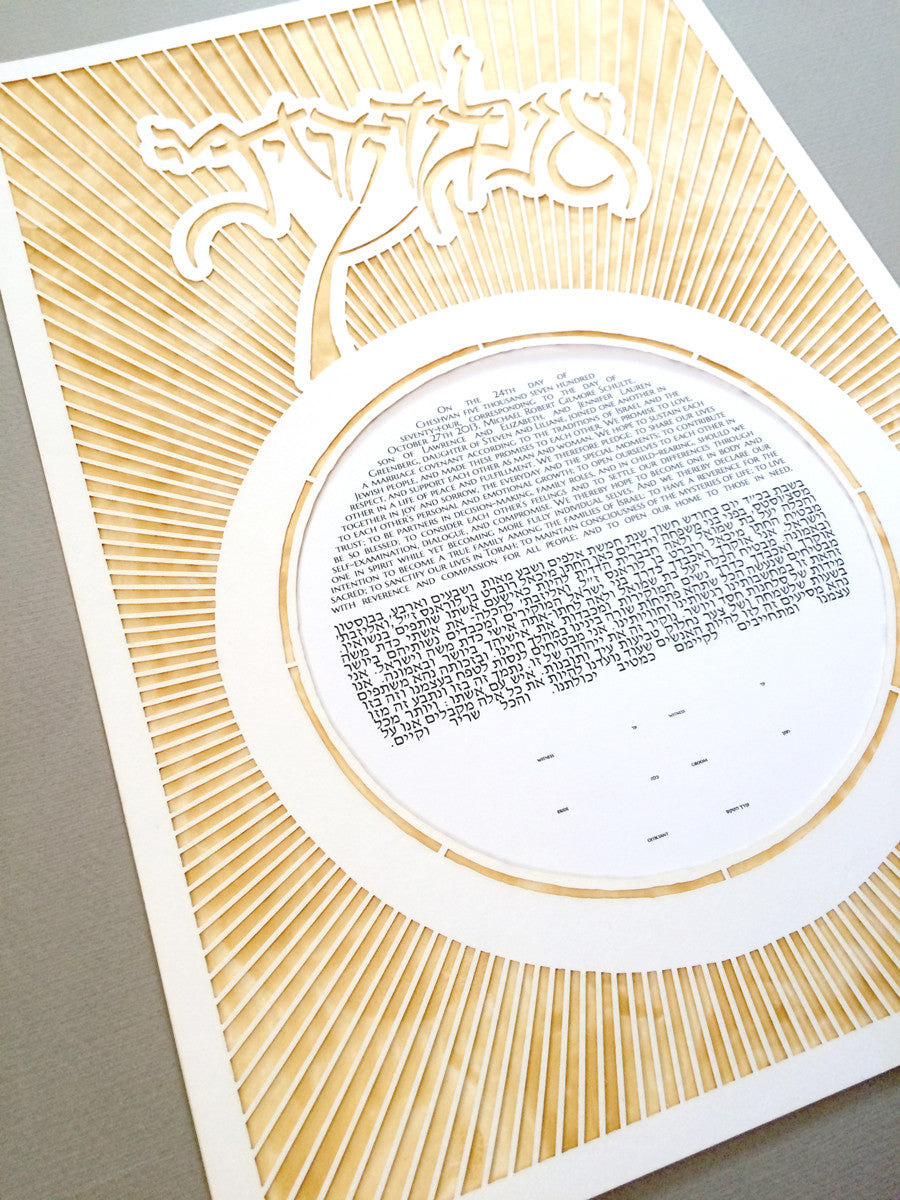 Metallic Gold Calligraphic Ketubah Papercut - Modern Ketubah Print with Papercut layer - MY BELOVED KETUBAH