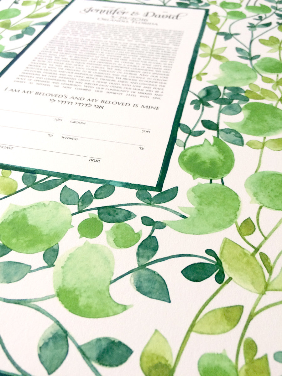 Modern Ketubah design art print - Watercolor ketubah Song of Songs שיר השירים Aσμα Aσμάτων - BELOVED GARDEN