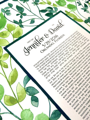 Modern Ketubah design art print - Song of Songs שיר השירים BELOVED GARDEN
