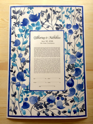 Ketubah art print - Song of Songs שיר השירים Aσμα Aσμάτων BELOVED GARDEN