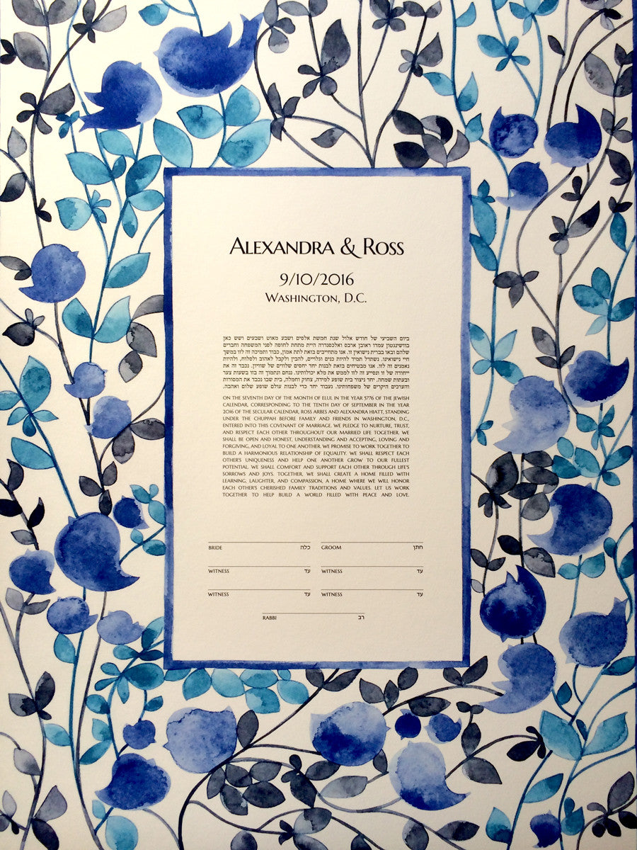 Ketubah art print - Watercolor ketubah Song of Songs שיר השירים Aσμα Aσμάτων - BELOVED GARDEN