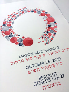 BERESHIT Bar Mitzvah gift > Custom Watercolor BLESSING sign