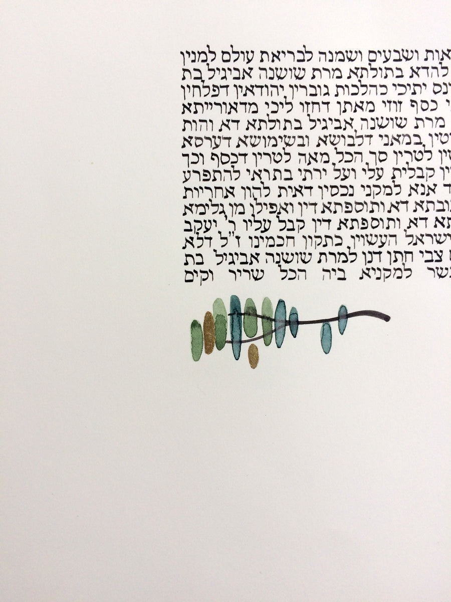 KETUBAH Custom Artwork Commission - Willow Tree Gold Leaf Embellished