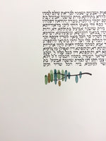 Load image into Gallery viewer, KETUBAH Custom Artwork Commission - Willow Tree Gold Leaf Embellished