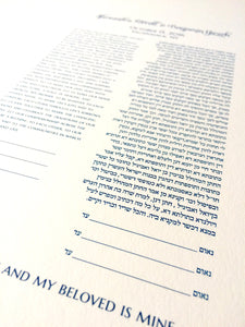 Simple yet Modern Ketubah design > Modern Layout Ketubah