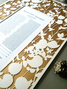 Ketubah Papercut - Three layer Ketubah - Papercut layer Metallic gold layer - BELOVED GARDEN
