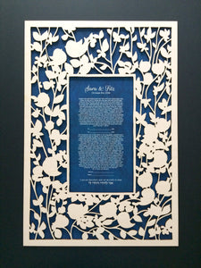 Ketubah wood - woodcut or papercut layered ketubah - BELOVED GARDEN