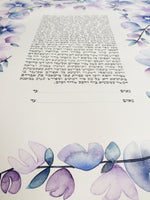 Load image into Gallery viewer, FLOWER GARLANDS Custom Orthodox Ketubah Artwork