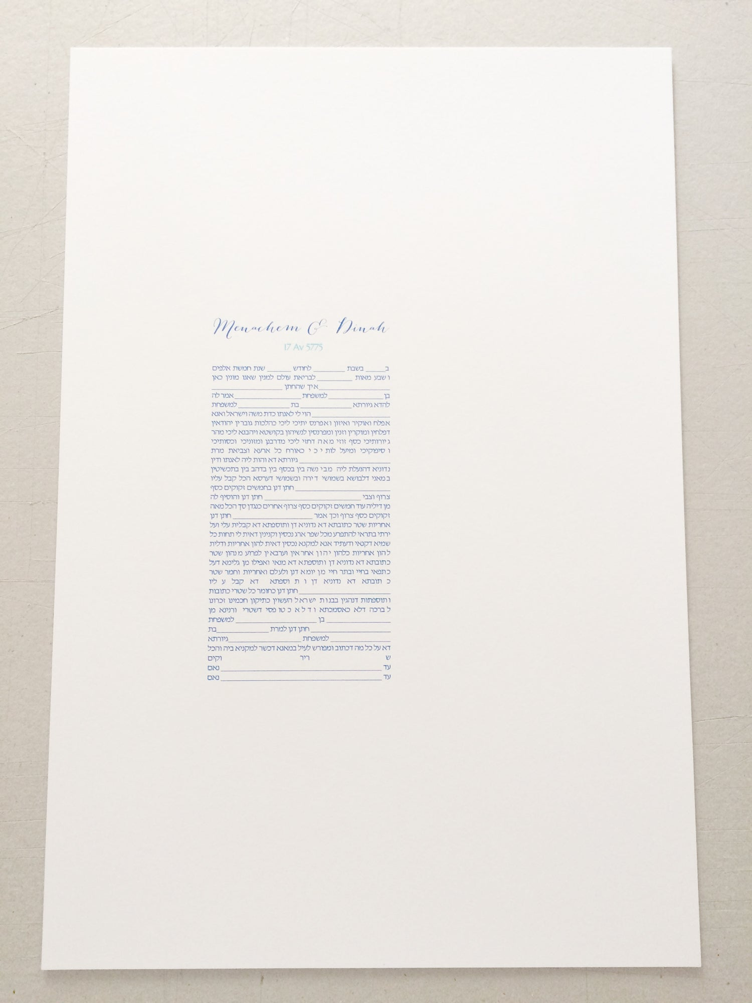 Handmade Simple Ketubah design