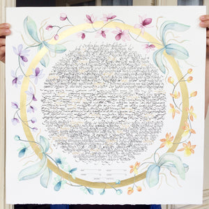 Bride and Groom Gold Ring Custom Contemporary Ketubah < Trilingual Ketubah