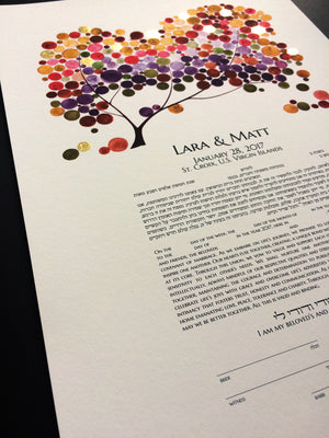 Gold Ketubah and Painted Album Matching Set - Tree of Life Modern Ketubah art