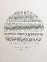 Load image into Gallery viewer, Simple Ketubah Calligraphy < Painted Trilingual Ketubah
