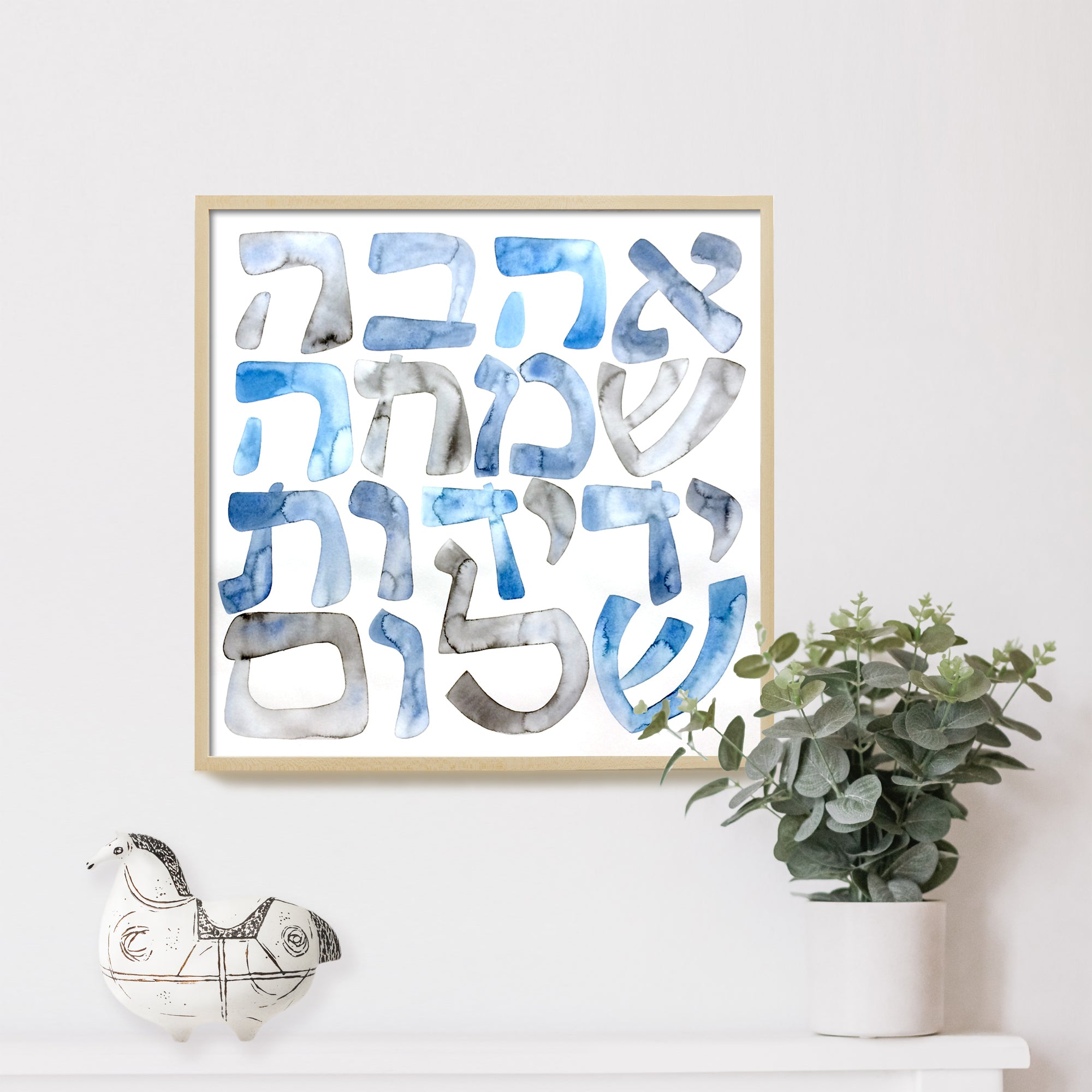 Jewish BLESSING sign Love, Peace, Joy & Friendship